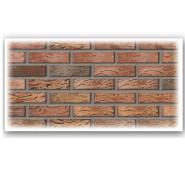Klinkerio plytos Pr1/2 su pabarstu, Rustic Granite 23